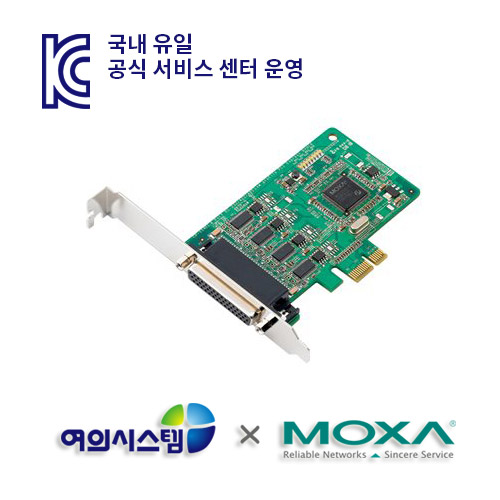 4 포트 RS-232 / 422 / 485 PCI Express 보드